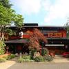 【オススメ5店】溝の口・たまプラーザ・青葉台(神奈川)にある豆腐料理が人気のお店