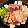 【グルメ】豚ステーキ&牛タンステーキ 十一(といち) 六本松店