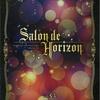 「Salon de Horizon」vol.53