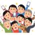 【スマホユーザー必見】2018年注目のおすすめしたいスマホの便利グッズ10選!