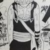 ワンピースブログ [九巻]  第75話〝海図と魚人〟