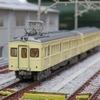 【鉄コレ】 東武鉄道7800系7800形