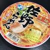 麺類大好き247 ニュータッチ凄麺佐野ラーメン