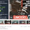 【MADNESS SALE】「UModeler 2.0」Unityエディタ内でモデリングすることが出来るエディタ。今年2月に無料化した「Pro Builder」の存在があるなか購入すべきか?について(日替わりセール 本日15:59終了)Vol.13