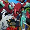 感想:アニメ(OVA)「新ゲッターロボ」(2004年)第13話(最終回)「竜馬がいく」