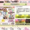 【ゆゆゆい】新SSR三ノ輪銀(黄)の評価【三ノ輪銀生誕記念ガチャ】