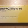 体外受精のお薬を買う3:Orgalutran(オルガルトラン)