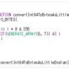 BigQueryで整数(INT64型)や浮動小数点数(FLOAT64型)をバイト列(BYTES型)にキャストする