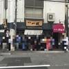 SecHack365@福岡に行ってきた話