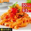 スパゲッティの購入後レビュー!ダイエットカロリーの「在庫あり」ならコチラっ♪スパゲッティーグルテンの通販 2017年度