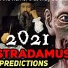 ノストラダムスの2021年大予言