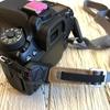 PeakDesignのカメラストラップ買ってみた