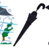傘を選ぶときに大切なこと