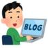 僕が約2年間続けていたスーパーのバイトを辞めてブログを始めた3つの理由