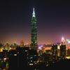 台湾に拠点を移すことになりました。ちょっと行ってきます。