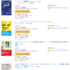 Kindle Unlimitedで投資家向けの本が読み放題だと・・・っ!?