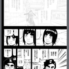 漫画を描こうず ~ペン入れ(背景)編 ①