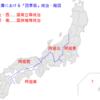 <レイラインの美学⑥>元出雲と日本総社の真実。出雲大神宮と津島神社と富士山は繋がっていた。