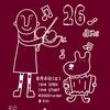 「SIESTA結成26周年記念コンサート」
