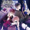DIABOLIK LOVERS LUNATIC PARADE 感想と一部攻略
