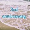 【祝】移住開業して3年経ちました!