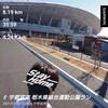 栃木県総合運動公園~1月20日~