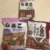 名古屋の人はみんな知ってる?松永製菓のしるこサンド3種類食べ比べ