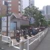 大井町駅に近いバイク駐車場(区営大井町駅西口自転車等駐車場)を紹介する