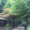 山菜料理「みたき園」