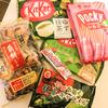 ドイツで日本のお菓子を買うといくらかかる?