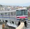 大阪モノレール乗車記①鉄道風景191…20191124