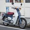 HONDA創立50周年記念 スペシャルカラー50thアニバーサリースペシャルモデル マルエムブルー 3速 キャブレター