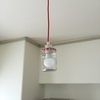 【DIYというか工作】 イケアの電球ソケットとボンヌママンのジャムの空き瓶で作るペンダントランプ 【セルフリノベーション】