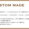 【気になる!】Addictone Custom Guitars