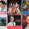 【 K-POP週間チャート(06.01~06.07) 】