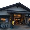 岸和田 岸和田城の目の前「Club Contrada」で美味しいイタリアンが食べれますよ!