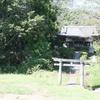 駒形神社埴輪窯跡(群馬県太田市)