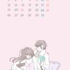 イラスト・カレンダー壁紙【3月】/お仕事について