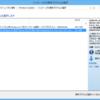 2020年01月の Microsoft Update (定例外) 2020-01-25