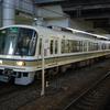 鉄道アーカイブ 懐かしの 221系・201系 【大阪】