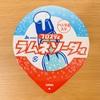 ファミリーマート限定! 赤城乳業 フロスティ ラムネソーダ味 【ファミマ】
