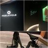 50代女性が暗闇バイク「FEEL CYCLE」に入会してみた