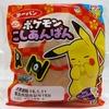 ポケモンパン1月の新商品 (2016年1月1日(金・祝)発売)