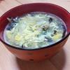 ふわふわ♡『きくらげとたまねぎの卵スープ』のレシピ【食物繊維が豊富なきのこで腸活➁】
