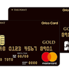 Orico Card THE POINT PMEMIUM GOLDのメリット・デメリット!完全ガイド2019年!