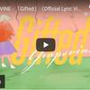【今日の一曲:第223回】GRAPEVINE / Gifted