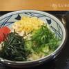 ●浦和美園イオンモール「丸亀製麺」の明太かまたま