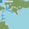 午前11時47分頃に北海道の浦河沖で地震が起きた。