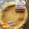 ミニストップ  ミニストップカフェ  バターが香るカリッとした平焼きメロンパン 食べてみました
