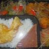 「琉花」の「肉だんご野菜甘酢あんかけ(日替わり弁当)」300円 #LocalGuides